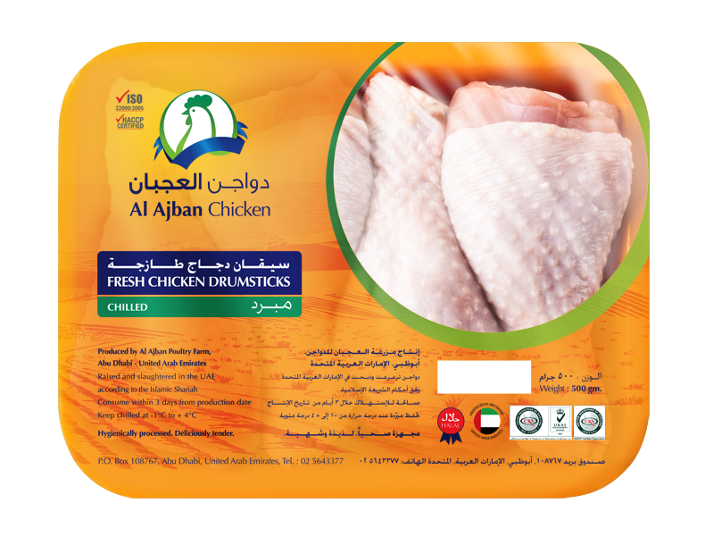 Al Ajban Chicken